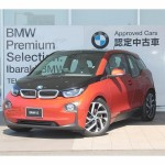 【現在販売中!】BMWi3の認定中古車ってどうなのか?!