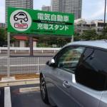 【貴重!】東京のフリー充電スポット「オートバックス 東雲店」