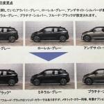 i3のカラーチェンジ!!やはりカッコイイ「フルードブラック」!!!