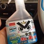 BMWi3のお掃除には100均の電解水が大活躍。